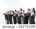 大人数 ビジネスマン ビジネスウーマンの写真 26270189