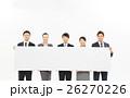 ビジネスマン ビジネスウーマン チームの写真 26270226