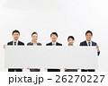 ビジネスマン ビジネスウーマン チームの写真 26270227