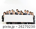 ビジネスマン ビジネスウーマン チームの写真 26270230