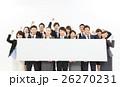 ビジネスマン ビジネスウーマン チームの写真 26270231