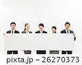 ビジネスマン ビジネスウーマン チームの写真 26270373