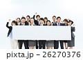 ビジネスマン ビジネスウーマン チームの写真 26270376