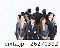 大人数 ビジネスマン ビジネスウーマンの写真 26270392
