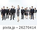 大人数 ビジネスマン ビジネスウーマンの写真 26270414