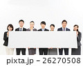 ビジネスマン ビジネスウーマン チームの写真 26270508