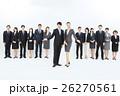 大人数 ビジネスマン ビジネスウーマンの写真 26270561