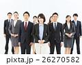 大人数 ビジネスマン ビジネスウーマンの写真 26270582