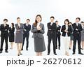 大人数 ビジネスマン ビジネスウーマンの写真 26270612