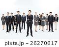 大人数 ビジネスマン ビジネスウーマンの写真 26270617