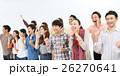 大人数 男性 女性の写真 26270641