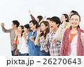 大人数 男性 女性の写真 26270643