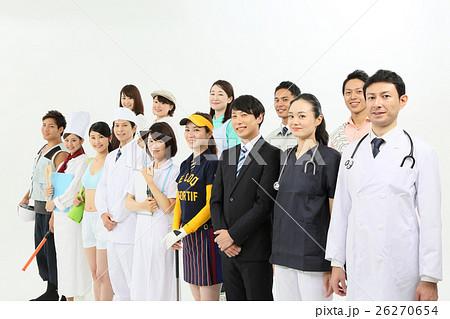 働く人々 大人数  26270654