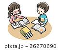 書籍_調べ学習_二人 26270690