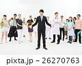 大人数 ビジネスマン 男性の写真 26270763
