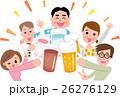 歓送迎会 新年会 忘年会 乾杯 お祝い ジョッキ 26276129