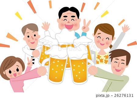 歓送迎会 新年会 忘年会 乾杯 お祝い ジョッキのイラスト素材 26276131