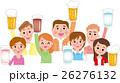 歓送迎会 新年会 忘年会 乾杯 お祝い ジョッキ 26276132