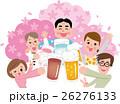 お花見 歓送迎会 乾杯 お祝い ビアガーデン ジョッキ 26276133