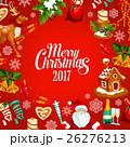クリスマス 2017 メリーのイラスト 26276213