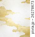 雲 背景素材 和風のイラスト 26278673