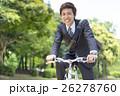 自転車に乗るビジネスマン 26278760