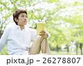 本を読む日本人男性 26278807