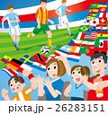 ワールドカップ2018 26283151