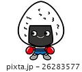おにぎりのイラスト(擬人化・デフォルメ) 26283577