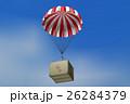 パラシュートで投下する荷物 3Dイラスト 26284379