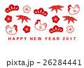 年賀状 2017年 酉年(1色) 26284441