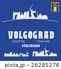 Volgograd city skyline, Russia 26285276