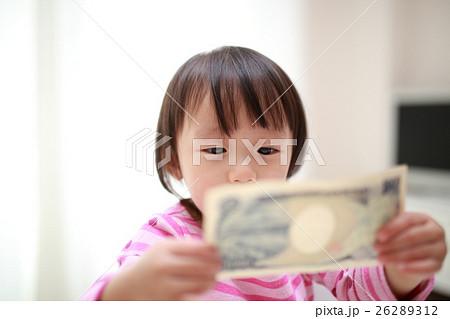 赤ちゃん (お金 お札 千円 ベビー 幼児 女の子 1才 1歳 好奇心 興味 紙幣) 26289312