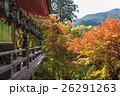 談山神社 紅葉 秋の写真 26291263