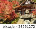 談山神社 紅葉 秋の写真 26291272