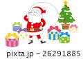 ベクター クリスマス サンタクロースのイラスト 26291885