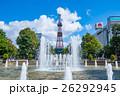 札幌・大通公園とテレビ塔 26292945