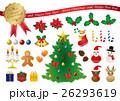 クリスマス ベクター セットのイラスト 26293619