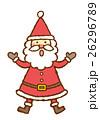 サンタクロース サンタ クリスマスのイラスト 26296789