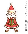 サンタクロース プレゼント 26296790
