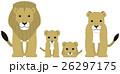 ライオン 獅子 家族のイラスト 26297175