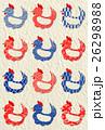 鶏 酉 年賀状素材のイラスト 26298988
