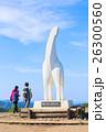 【陣馬山】 山頂・白馬像・登山者・男女 26300560
