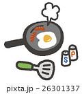 フライパン 目玉焼き 料理のイラスト 26301337
