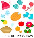 冬のイラストセット 26301389