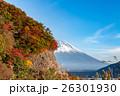 富士山と紅葉 26301930