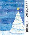 クリスマスツリーのイラスト 26302287