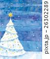 クリスマス クリスマスツリー 星のイラスト 26302289
