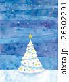 クリスマス クリスマスツリー 星のイラスト 26302291