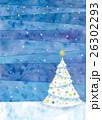 クリスマスツリーのイラスト 26302293